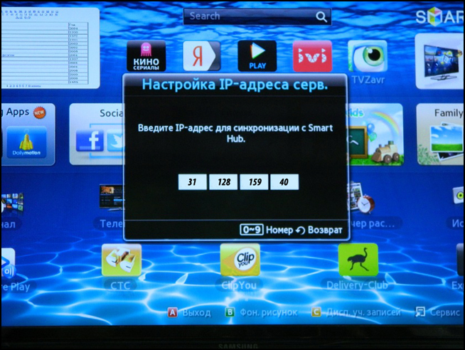 View iptv on lg smart tv  SS IPTV Plugin
