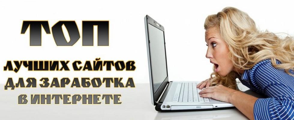 metode de câștiguri pe internet