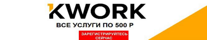 câștigurile pe internet acasă)