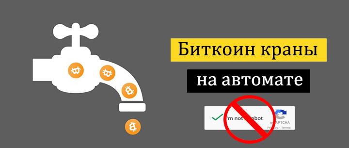 lista câștigurilor bitcoin a site- urilor