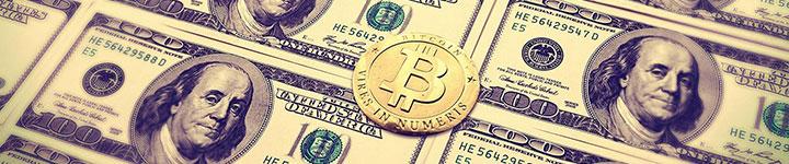 Cum să transferați bani din