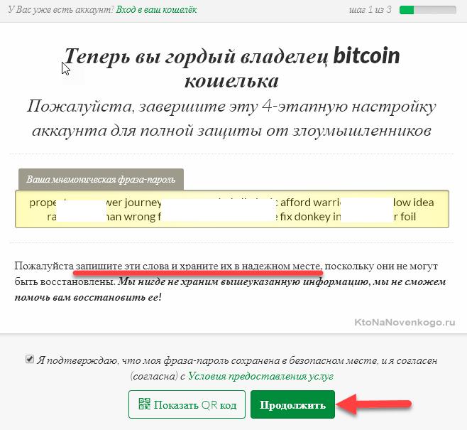 cum să lucrați cu bitcoin core