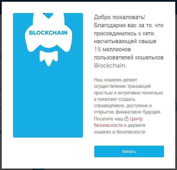 Cum recuperez cheia privată a portofelului meu Bitcoin? – Eidoo Help Center