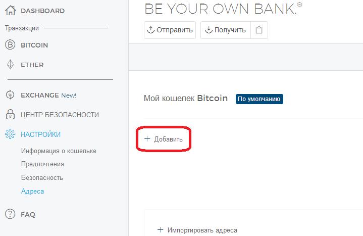 cum să aflați adresa portofelului dvs. pe localbitcoins 24 recenzii opțiuni binare opshen 2020