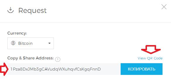 cum să aflați adresa portofelului dvs. pe localbitcoins)